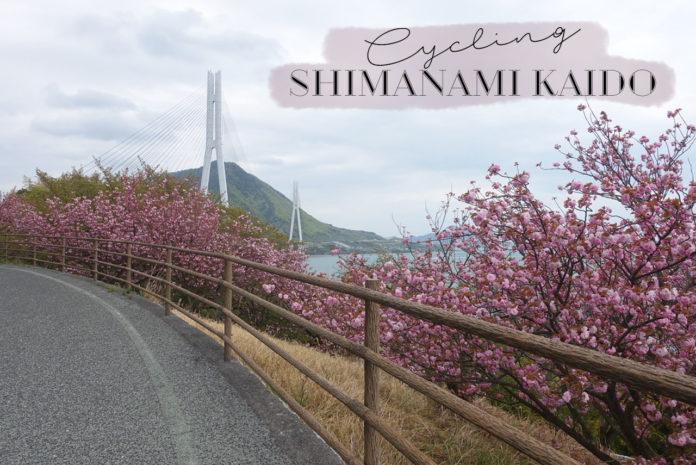 Shimanami Kaido - The Last Ride